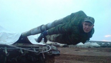 Как руснаците зареждат с гориво