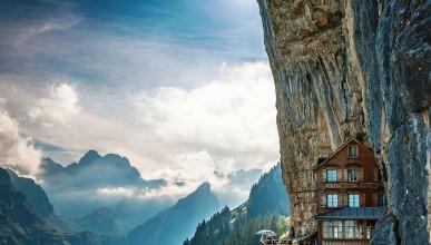 Хотелите, в които искаш да почиваш