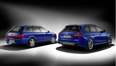 Audi прави специален юбилей