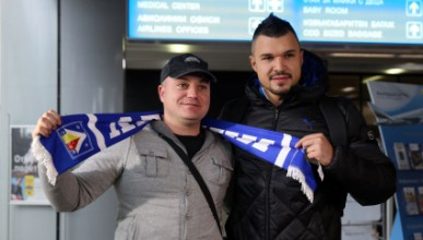 Божинов дебютира за Левски