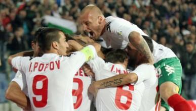 Националите в група с Италия и Малта