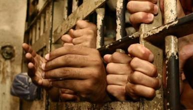 Мексиканските затворници не се наказват