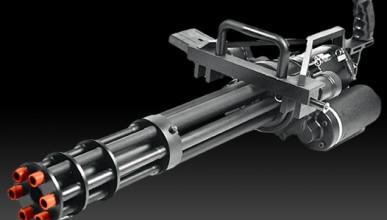 Minigun като на бате Арни