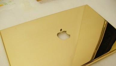 Виж най-скъпите лаптопи на пазара