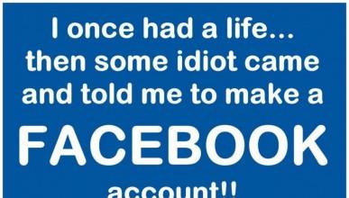 Фейсбук ще бъде затворен на 15 март