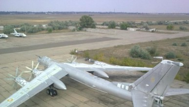 Купи си руски бомбандировач TU-95
