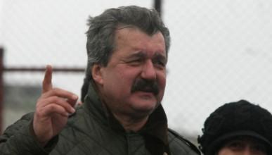 Левски и Газпром в друг филм