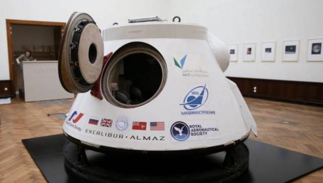 Русия продава космическа капсула