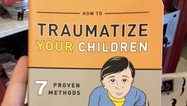 Една специална книга за млади родители