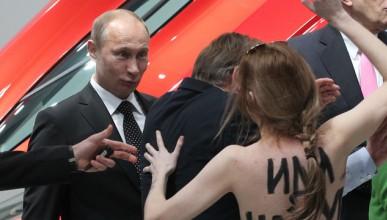Международен поздрав за Путин