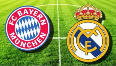 Реал Мадрид и Байерн Мюнхен