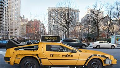 DeLorian се превърна в такси