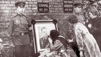 Владимир Комаров излита с 208 проблема