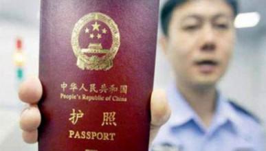 Задържаха китаец с невалидни документи