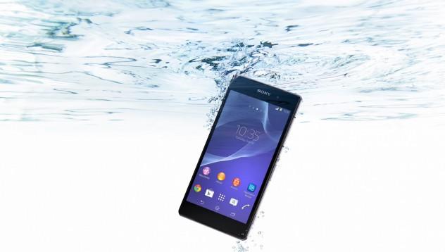 Sony Xperia 2Z е най-добрият телефон за лятото