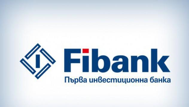 Десет факта за Първа инвестиционна банка