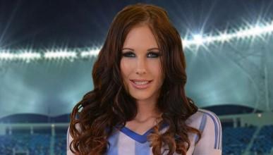 Кайра е фенка на Аржентина
