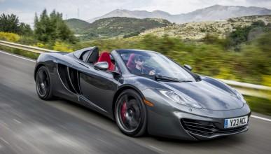 Качването в McLaren струва 11 000 паунда