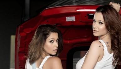 Две момичета, един Mustang