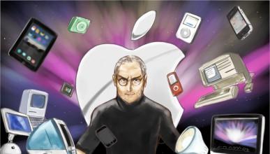 Тъмната страна на Стив Джобс