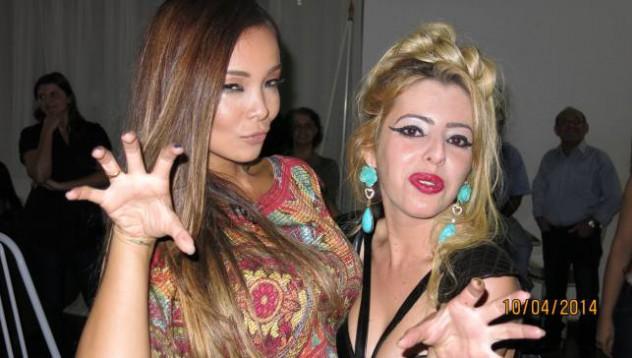 Бразилски град само с жени