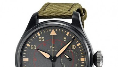 Часовникът от Top Gun е скъп