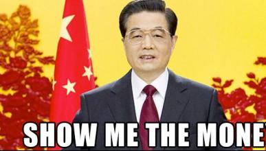 Китаец пусна порно на стадион
