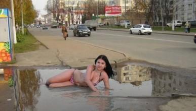 Някои умопомрачителни профили в руските сайтове за запознанства