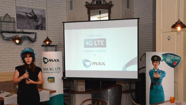 Макс предлага 4G във Варна