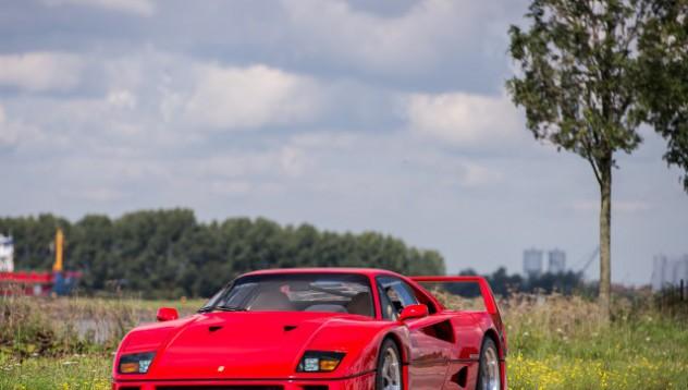Ferrari-то на Менсъл беше продадено