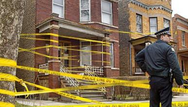 Кои са най-опасните квартали на САЩ