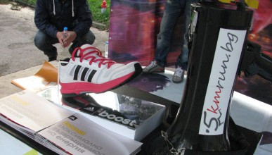 Месецът на adidas