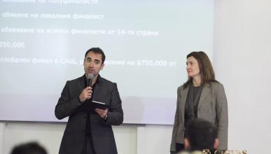 Chivas Regal дава 1 милион долара за идеи