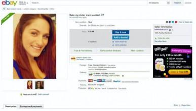 27-годишна жена в интернет за 50 паунда