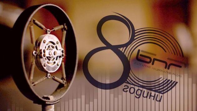 БГ Рок Симфонии връщат вярата в истинската музика