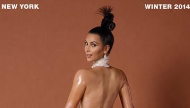 Ким Кардашиян се разкри пред Paperz