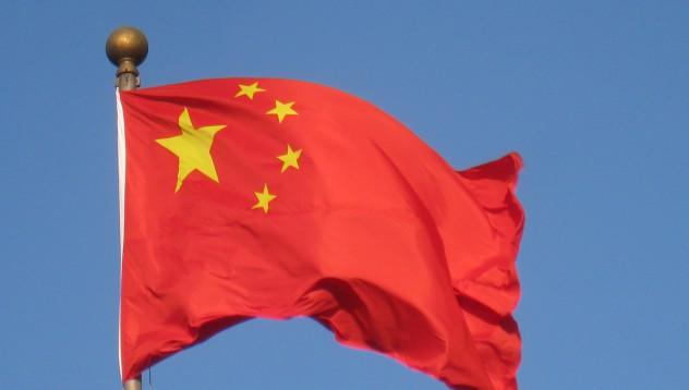 Какво нямат китайците