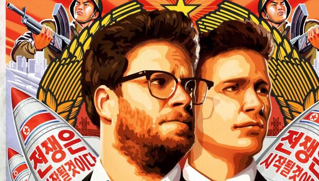 Хакери спряха филм на Sony Pictures