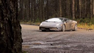 Lamborghini в калта