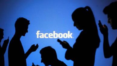 Facebook с нов портал