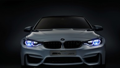 BMW пуска лазерни светлини