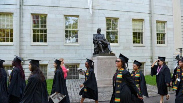 В Харвард ще правят само безопасен секс