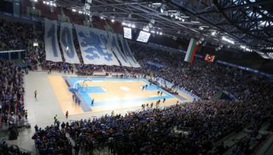 10 000 сини фена в подкрепа на баскетболния Левски
