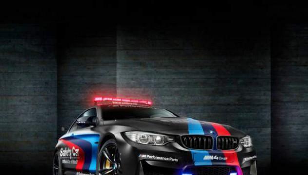 BMW представи автомобил с водна инжекция