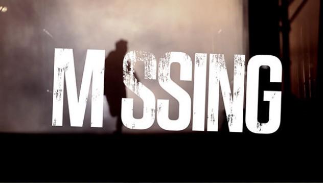Хората, които изчезнаха