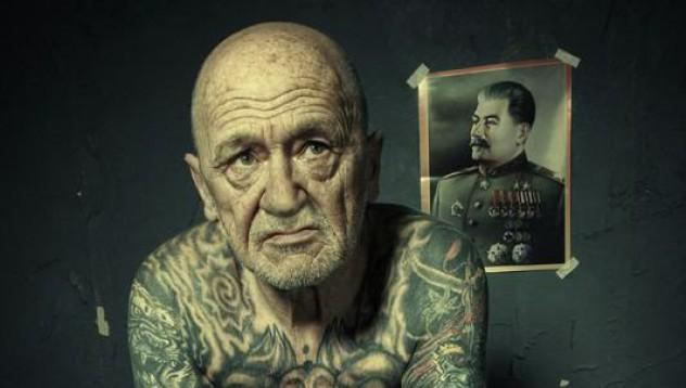 Стари и татуирани