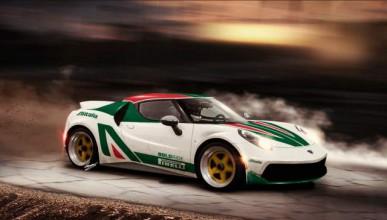 Alfa с бойната украса на Lancia