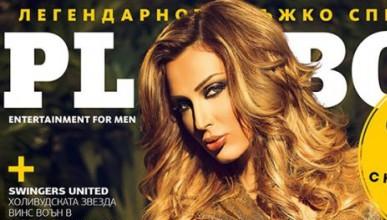 Марина Борисова краси новия Playboy
