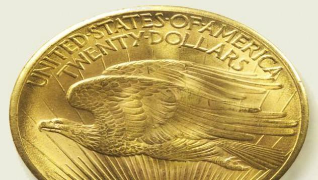 Фамилия получи рядка американска монета