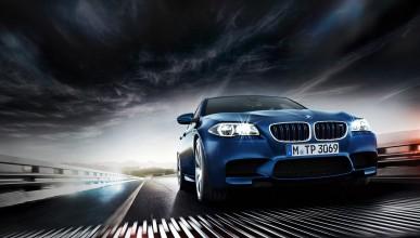 Как се разминахте с чисто ново BMW